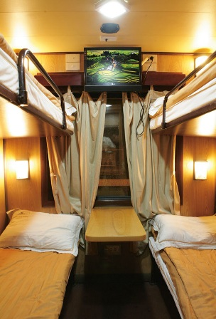 Green Express Train Cabin 1
